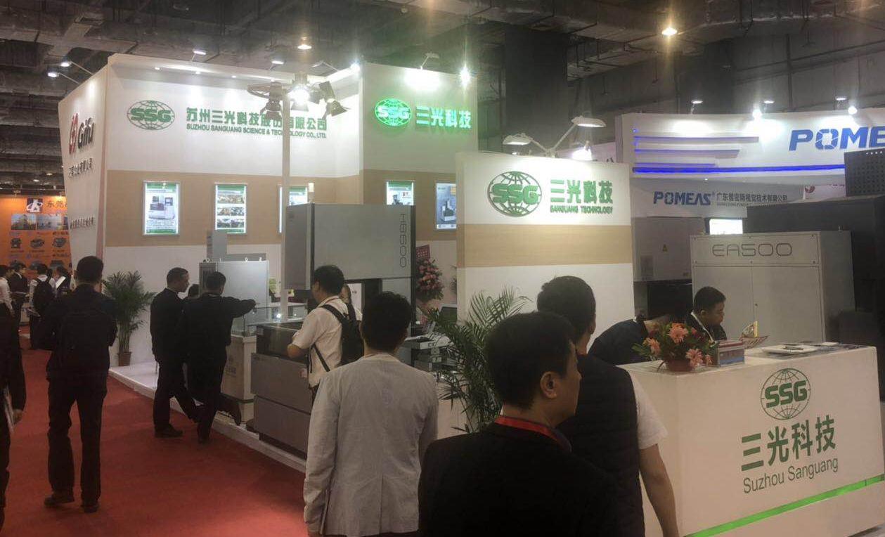快来看2018 DMP智博会超级锦鲤——三光科技EA500数控电火花成形机成功上市!