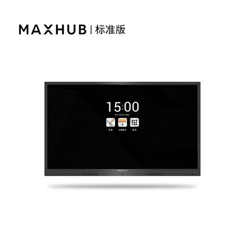 maxhub 会议平板 55英寸 智能交互式会议电子白板、视频会议、触摸教学一体机、办公投影仪、电视