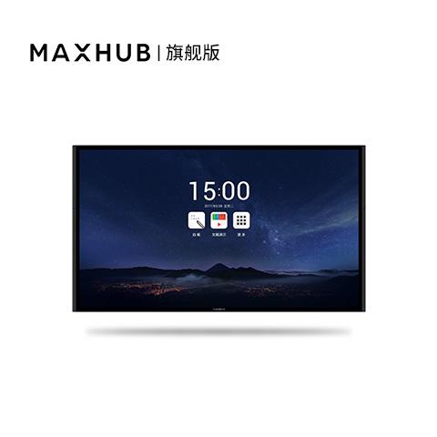 MAXHUB 旗舰版75英寸 智能会议平板视频会议交互式电子白板办公投影一体机电视屏